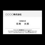 a5_meishi_1