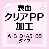 pcc_cpp