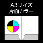 a3_folder_n2_2