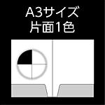 a3_folder_n5_1