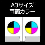 a3_folder_n5_3