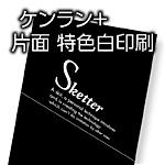 B_ken_n8