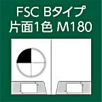 FSC-B-M180-n8-1