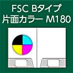 FSC-B-M180-n8-2