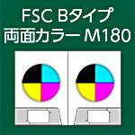 FSC-B-M180-n8-3