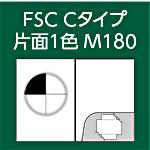 FSC-C-M180-n8-1