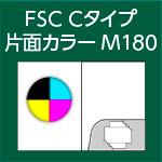 FSC-C-M180-n8-2