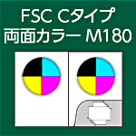 FSC-C-M180-n8-3