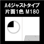 A4just-M180-n5-1
