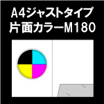 A4just-M180-n2-2