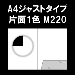 A4just-M220-n5-1