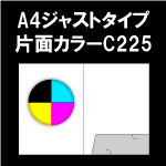 A4just-C225-n5-2