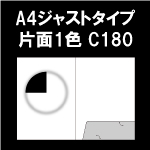 A4just-C180-n5-1
