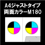 A4just-M180-n3-3