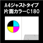 A4just-C180-n5-2