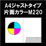 A4just-M220-n2-2