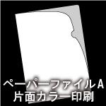paper_fileA-M135-n5-2