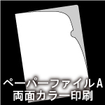 paper_fileA-M220-n5-3