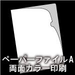 paper_fileA-M135-n5-3