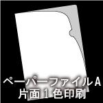 paper_fileA-M135-n5-1