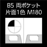 B5-2-M180-n3-1